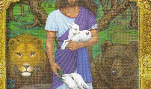 心を開いて愛を与え、受け取りなさい❤イエス・キリストからのスピリチュアルメッセージ
