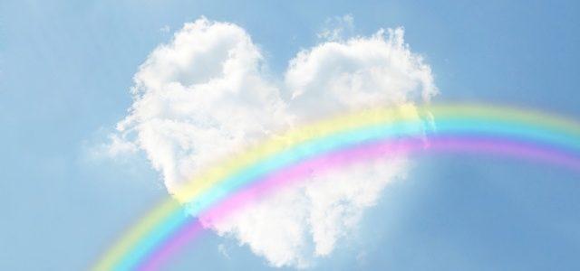 ハートチャクラを開く❤大天使チャミュエルからのスピリチュアルメッセージ